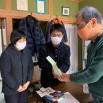 宮崎県立本庄高校の皆様          物産の販売収益金のご寄付         ありがとうございました