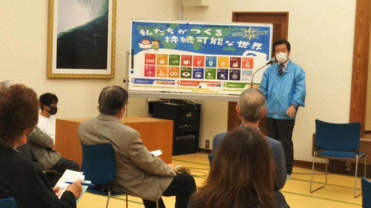 SDGs出前講座  城ケ崎地区交流会