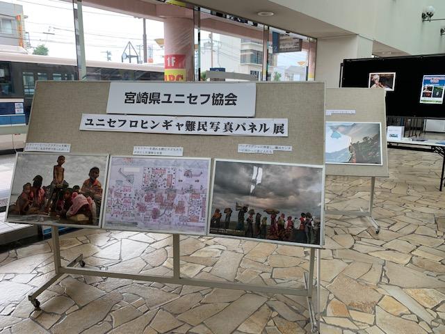 ロヒンギャ難民募金            6月29日・30日