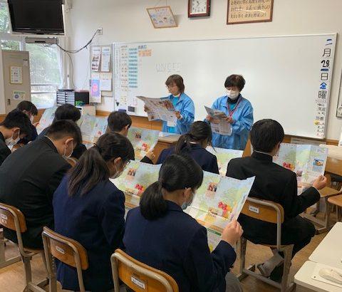 出前授業       宮崎大学 附属中学校E級