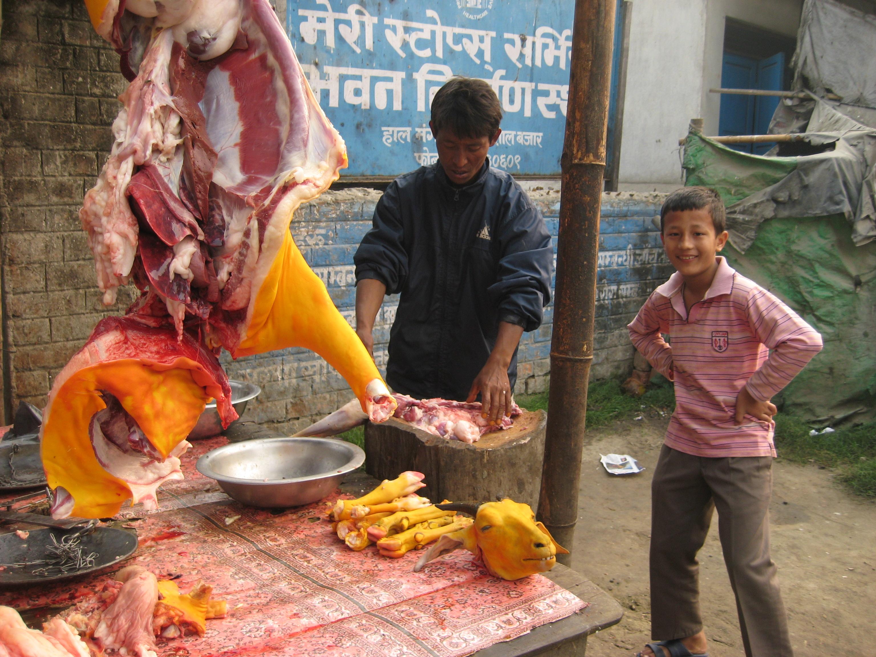街の肉屋さん
